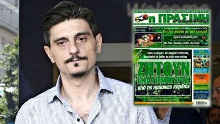 Ο Γιαννακόπουλος ζητάει από τον κόσμο «σε καιρούς ανέχειας να βάλει το χέρι στη τσέπη»