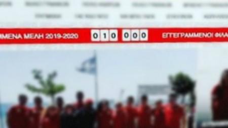 «10.000 Μέλη και συνεχίζουμε!»