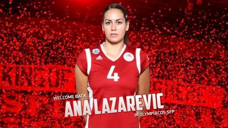 Και τυπικά παίκτρια του Ολυμπιακού η Λαζάρεβιτς!