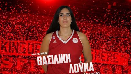 Στον Ολυμπιακό η Λούκα!