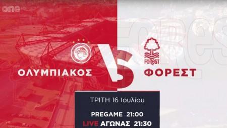 Ολυμπιακός – Νότιγχαμ: Στο «Γ. Καραϊσκάκης» το One Channel