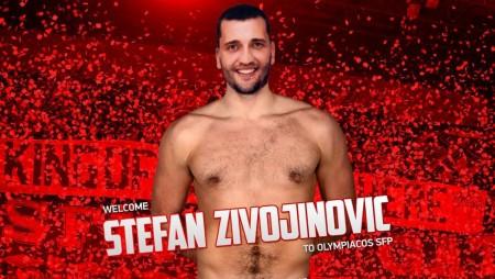Ενίσχυση με Ζιβογίνοβιτς για το Πόλο του Θρύλου!