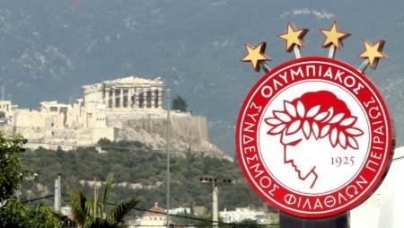 «Καλό Σαββατοκύριακο» από τον Ολυμπιακό! (pic)