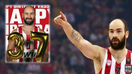 Η ΚΑΕ Ολυμπιακός ευχήθηκε στον «Captain» Σπανούλη! (pic)