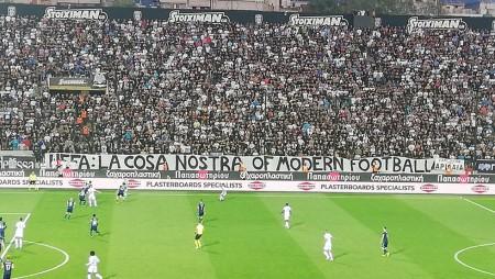 Πανό κατά της UEFA στην Τούμπα...