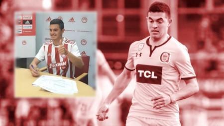 Υπέγραψε στον Ολυμπιακό ο Λοβέρα! (pic)