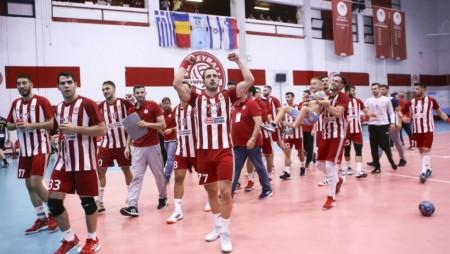 Οι πιθανοί αντίπαλοι του Ολυμπιακού στο EHF Cup