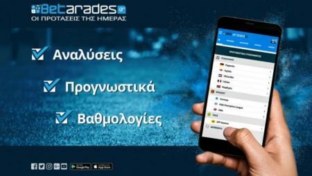 Στοίχημα: Με τα γκολ στο «Γ. Καραϊσκάκης» (vid)