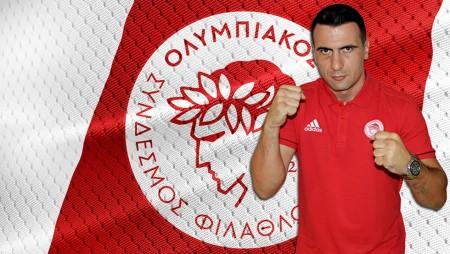 Και ο Ψυχογιός στον Ολυμπιακό! (pic)