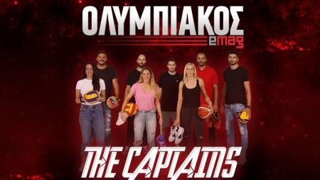 Το πρώτο ενιαίο e-mag του Ολυμπιακού (pics)