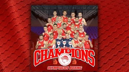 «Οι επιτυχίες του Ερασιτέχνη Ολυμπιακού θα συνεχιστούν σε όλα τα σπορ!»
