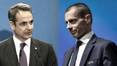 Κυβέρνηση και UEFA συζητούν για τέσσερις... ανατροπές στο ποδόφαιρο