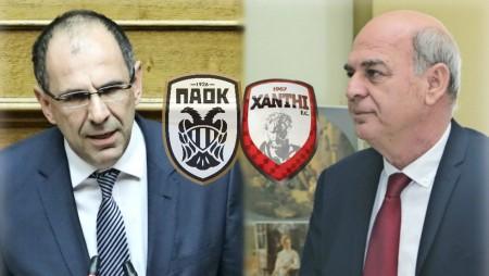 Φοβούνται να μιλήσουν σε FIFA, UEFA για το παγκόσμιο σκάνδαλο