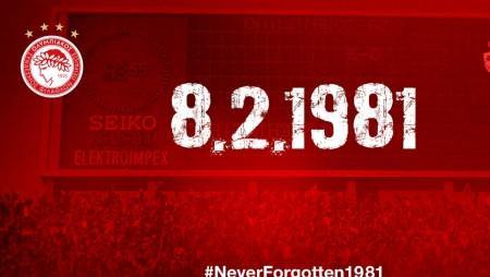 Β. Μαρινάκης: «Δεν θα τους ξεχάσουμε ποτέ»