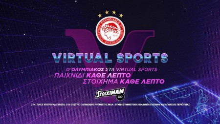 O Oλυμπιακός στα Virtual Sports του Stoiximan.gr!