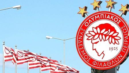Οι ευχές της ΠΑΕ Ολυμπιακός! (photo)