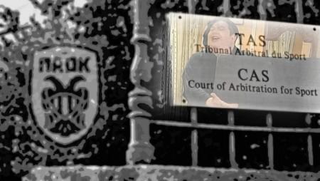 Άμπρα Κατάμπρα! Να τι θα κάνει ο ΠΑΟΚ στο CAS! (photo)