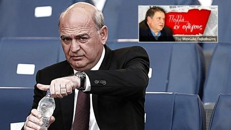 Σνομπάρουν τη FIFA και μπλοκάρουν τις πέντε αλλαγές;