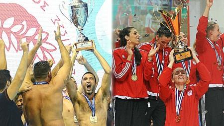 «Κίνημα της παύλας», αυτός είναι ο Ολυμπιακός!