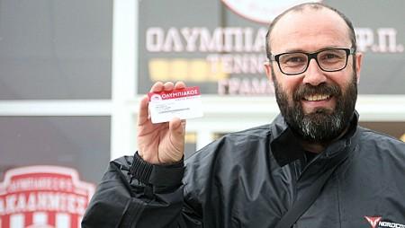 «Κλικ» από την πρώτη μέρα διάθεσης της Κάρτας Μέλους και της Κάρτας Φιλάθλου! (photos)