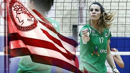 Από τον ΠΑΟ στον Ολυμπιακό η Κελεσίδη! (photo)