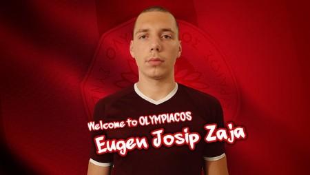 Παίκτης του Ολυμπιακού και ο Ζάγια!
