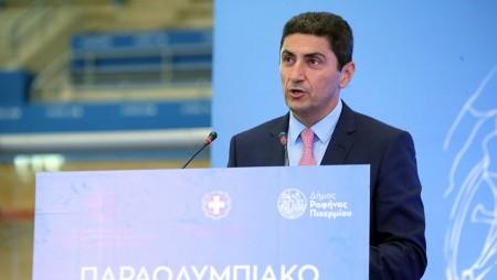 Αυγενάκης κατά ΕΠΟ! (photo)