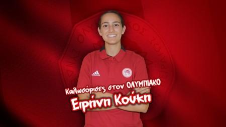 Ανακοίνωσε Κούκη ο Ολυμπιακός! (photo)