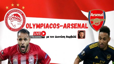 Live streaming | Ολυμπιακός-Άρσεναλ | Post game με τον Διονύση Βερβελέ