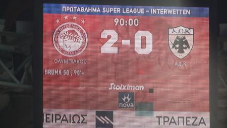 Ευτυχώς σταματήσαμε στο 2-0... Ποιος τον άκουγε τον Γεωργέα μετά! (video)