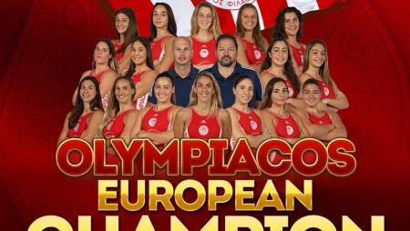Μαρινάκης: «Συγχαρητήρια. Ο πλέον επιτυχημένος πολυαθλητικός σύλλογος της Ευρώπης»