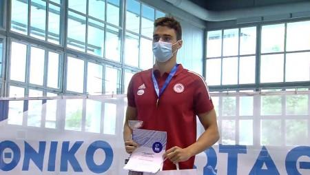 Η ΕΡΤ έκοψε τη σύνδεση και δεν έδειξε την απονομή του πρωταθλητή Ολυμπιακού στο Ποσειδώνιο!