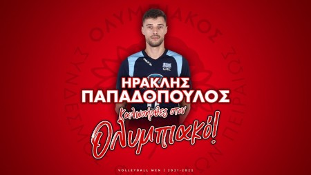 Και ο Παπαδόπουλος στον Θρύλο! (photo)