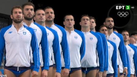 Ολυμπιακοί Αγώνες | Ελλάδα - Σερβία: Η ανάκρουση του Εθνικού Ύμνου (video)