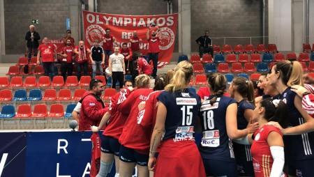 Και στο Βέλγιο; Φυσικά! Είναι τρελοί (και παντού) αυτοί οι Ολυμπιακοί!