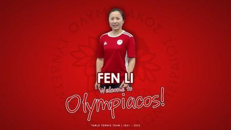 Μια Πρωταθλήτρια Ευρώπης στον Θρύλο! Ανακοίνωσε Φεν Λι ο ΟΣΦΠ! (photo)