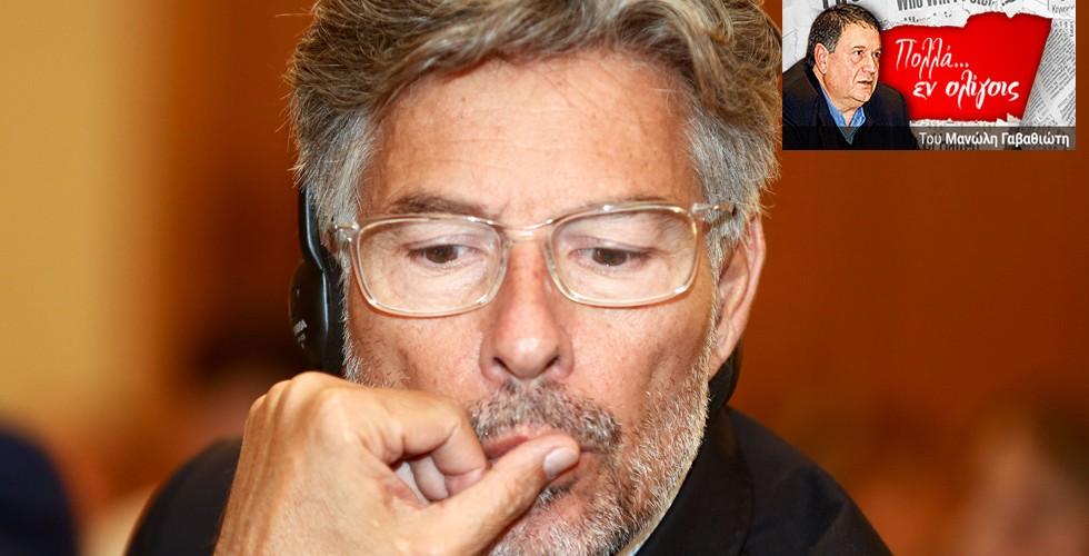 Με ενορχηστρωτή τον Περέιρα: Το βρόμικο παιχνίδι της διαιτησίας εναντίον του Ολυμπιακού κλιμακώνεται