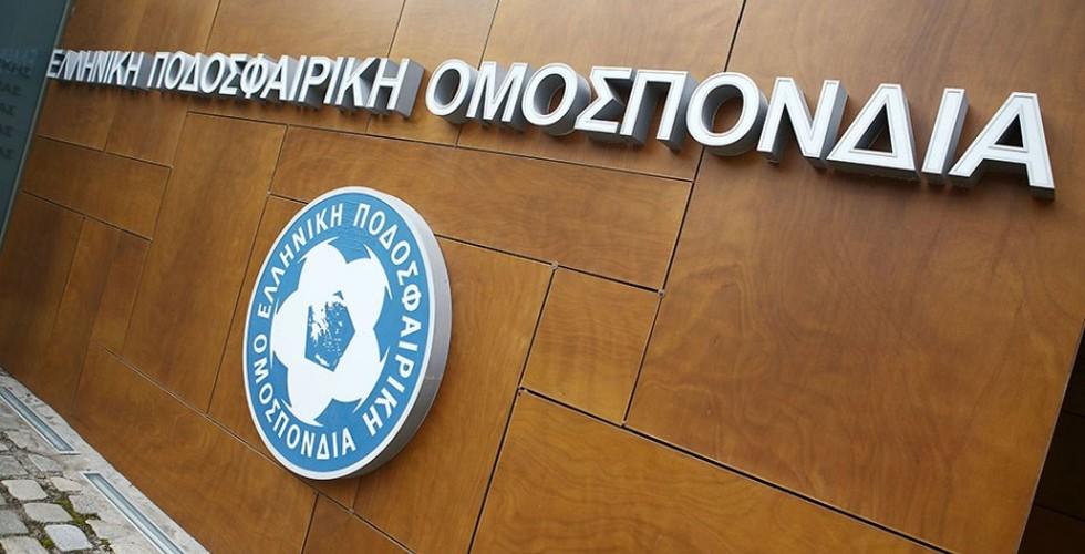 Σε αυστηρή επιτήρηση η ΕΠΟ από FIFA και UEFA