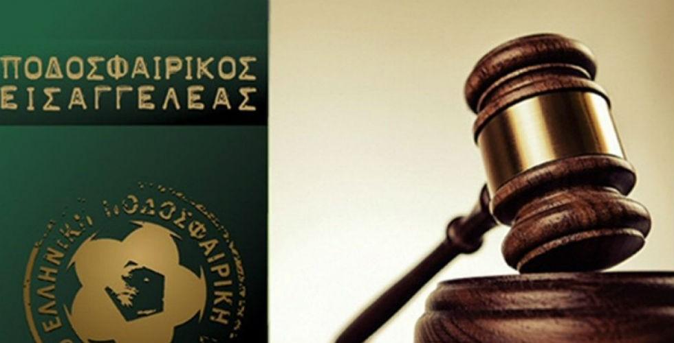 Δύο μέτρα και δύο σταθμά και στην αθλητική δικαιοσύνη...