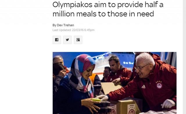 Θέμα στο Skysports η σπουδαία κίνηση του Ολυμπιακού!