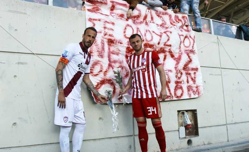 Τίμησε τη μνήμη νεκρών παικτών της ΑΕΛ ο Ολυμπιακός (pics