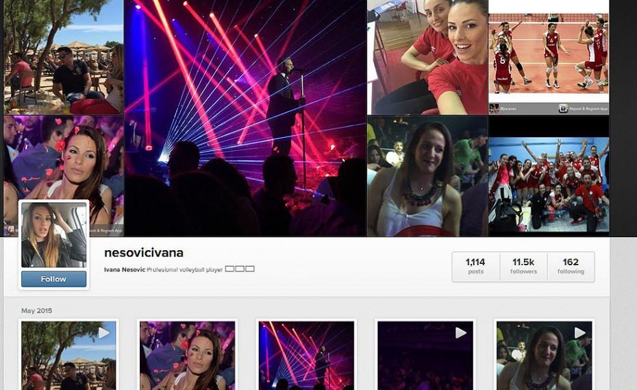 «Καίει» το Instagram της Νέσοβιτς