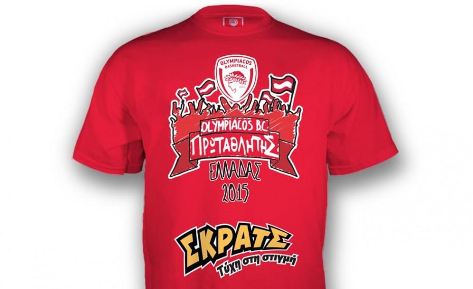 5722803b11c1 Δώρο τα μπλουζάκια των πρωταθλητών - Μπάσκετ - gavros.gr