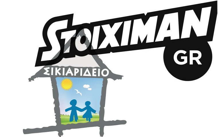 «Η Stoiximan Running Team τρέχει πάντα για καλό σκοπό!»