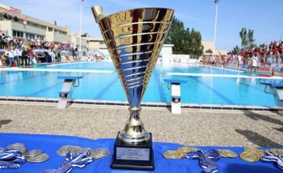 Μέχρι τις 20 Οκτωβρίου οι δηλώσεις συμμετοχής στο Κύπελλο Ελλάδας