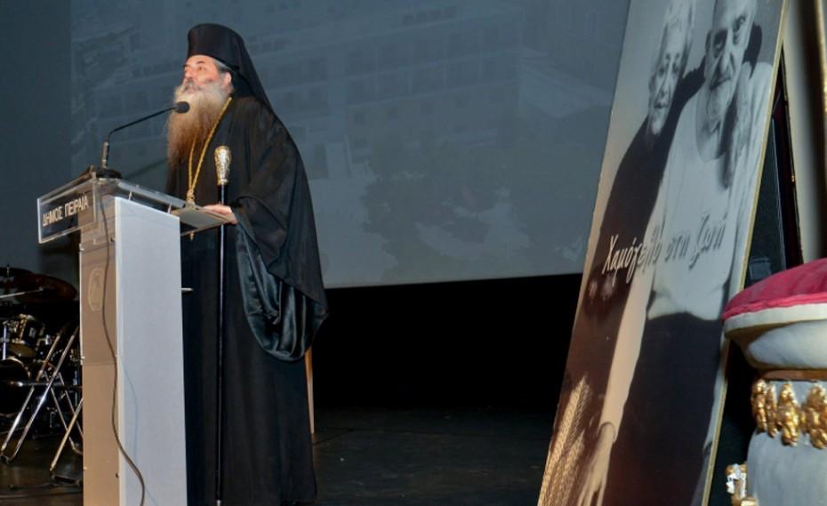 Ο Μητροπολίτης Πειραιώς κ.Σεραφείμ για τα 126 χρόνια λειτουργίας του Γηροκομείου Πειραιά