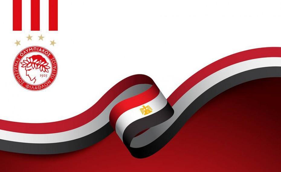 «Οι σκέψεις μας στην Αίγυπτο»