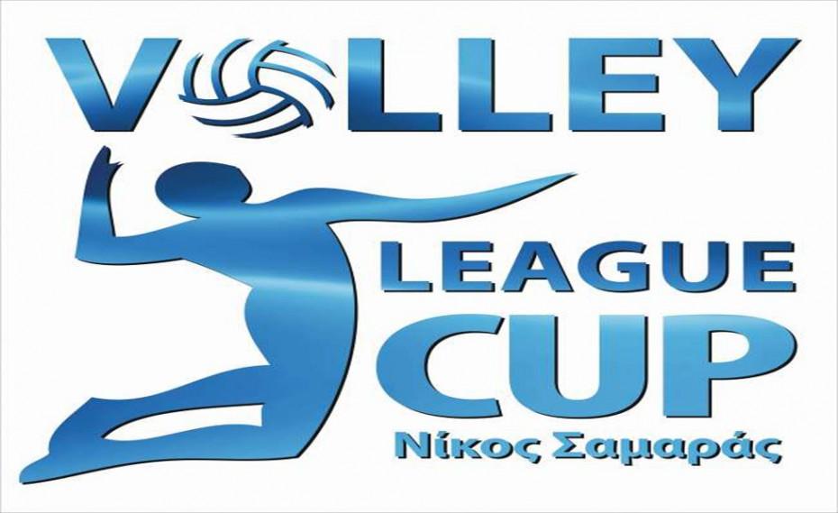 Νέες ημερομηνίες για το League Cup