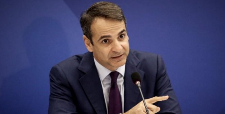 Μητσοτάκης: «Κανείς να μην μας θεωρεί δεδομένους στο Σκοπιανό»