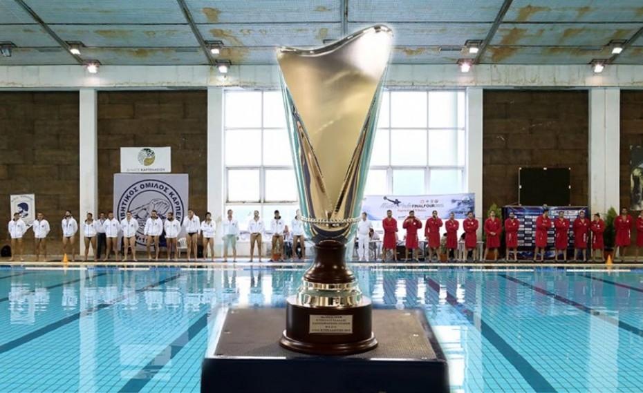«Το Κύπελλο είναι δικό μας» (pic)